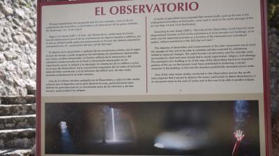 ソチカルコ遺跡の地下天文台【ちょっとディープなメキシコの旅No.10】