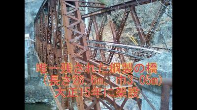 また来年も宜しくです^^! 晩秋の栃木探訪ツー 400年の産業遺産・足尾銅山  小滝坑エリアでラーメン&コーヒー パート 3 ^^! ブログ&動画