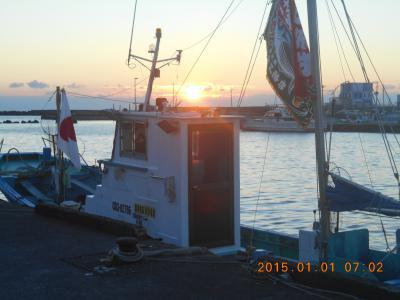 安房丸釣日記2016−1新年特別号