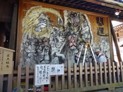 清須市 日吉神社