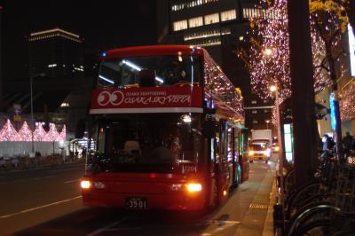 2015年12月大阪(1) 東京から大阪へ 光の饗宴バス