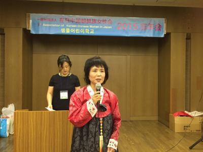 2015年 在日朝鮮族女性会の忘年会