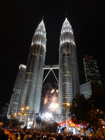KL New Year