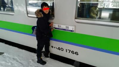15年末~16年始 男旅〈さよなら「はまなす」〉3/6【2429D「日本一運行時間の長~~い定期普通列車」】