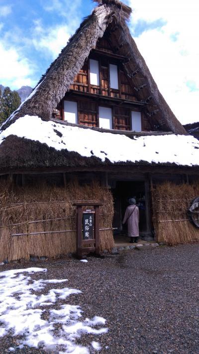 富山★2日目~雪遊び、3日目~五箇山行って帰宅編。