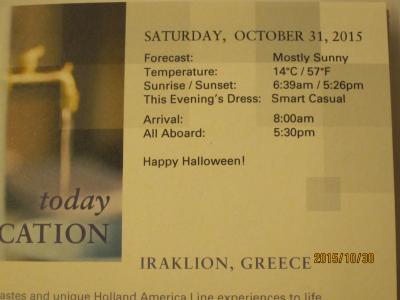 8:VeniceからRomeまでの前泊2日+28日の船旅★Sat Oct 31 Crete (Heraklion), Greece ★