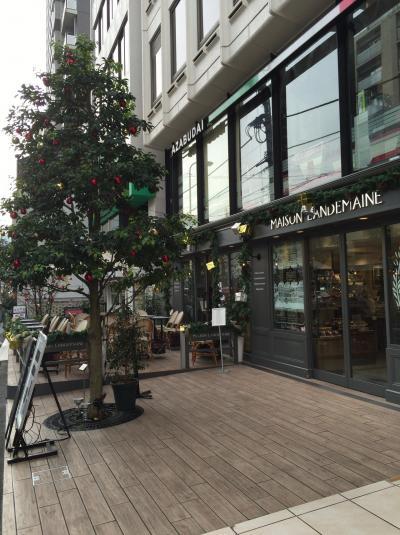 アパホテル六本木一丁目とMAISON LANDEMAINE