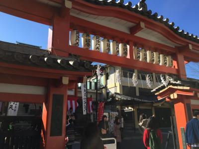 新宿山ノ手七福神
