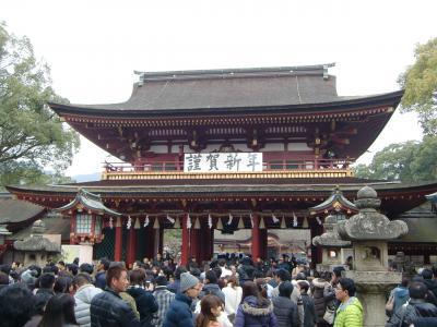 初詣の太宰府天満宮を気ままにぶらり旅