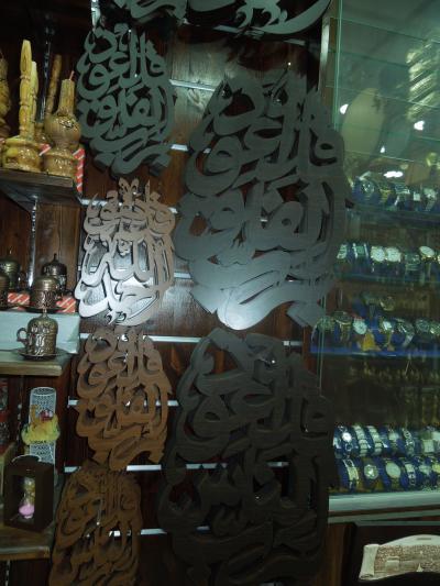 砂漠の国ヨルダン。11、アンマン街歩き②