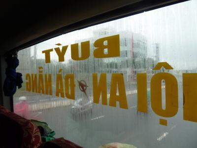 ベトナム年末旅行7日間 6日目の4(ホイアンからダナンへ路線バスで行く)