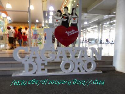 #254 2015年、2016年 年末年始は7年振り2回目の ミンダナオ島カガヤン・デ・オロ 年越しは初めてです #2 マクタン・セブ国際空港から5J-207便で ミンダナオ島カガヤン・デ・オロへ ホテルは『Mallberry Suites Business Hotel:マルベリー スイーツ ビジネス ホテル』