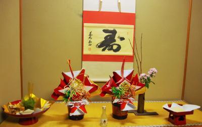 和倉温泉 ~ 加賀屋で古稀祝い ~