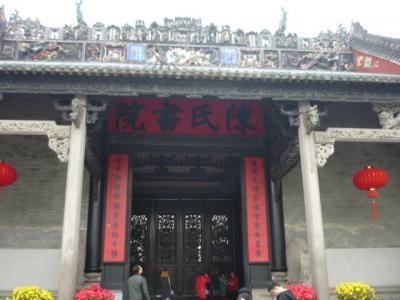 広東省一人旅  (地下鉄&バスで巡る広州歴史地区)
