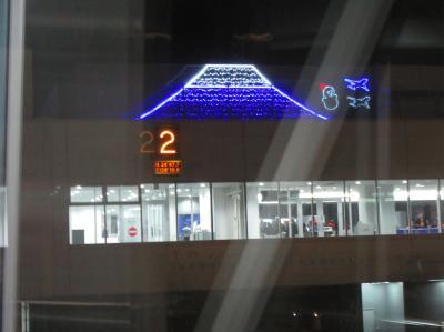 一時帰国2★富士山静岡空港に到着 乗合タクシーで台湾人の友達できた