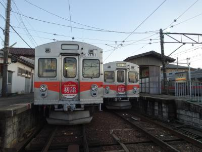 北陸鉄道石川線でちょこっと初詣