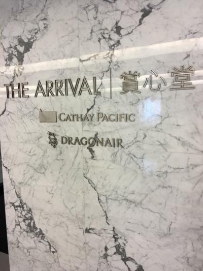 香港到着ラウンジをめでたく利用出来ました♪