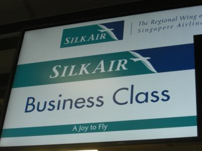 シルクエアーMI802ダーウィン⇒シンガポール ビジネスクラス搭乗記