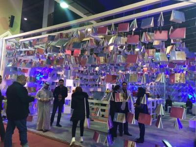 第47回 カイロ国際ブックフェア 展示会場