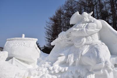 太白山の雪まつりに行ってきました~