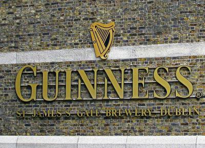 ギネスと雨の国アイルランド(10) ギネス発祥の地 セント・ジェイムズゲイトのギネス・ストアハウス