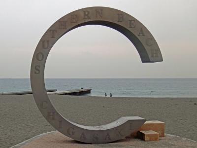(関東ふれあいの道・神奈川県コース) ⑥湘南海岸・砂浜みち