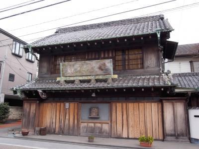 中山道・蕨宿を散策~和樂備神社