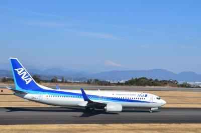 静岡県西部へ… 2016.01.27 3.富士山静岡空港