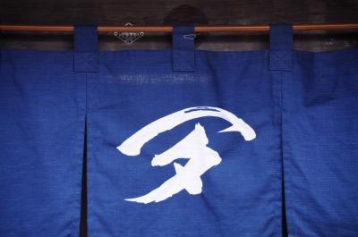 伊勢・志摩で歴史ある街並みを歩く【1】~東海道関宿~