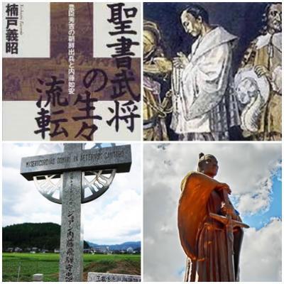 かってのマニラ日本人町を訪ねる ― 高山右近と内藤如安の足跡を求めて