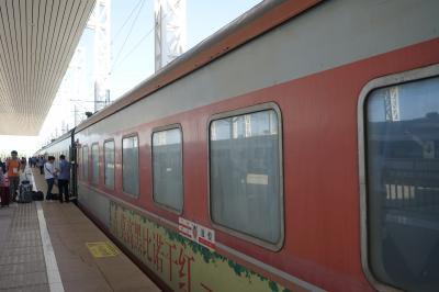 2015.8 蘭州・敦煌・西安~河西回廊を行く【13】~列車の旅