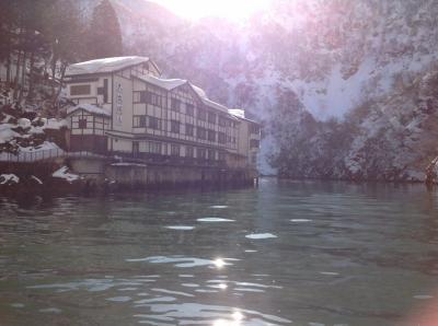 女友達と行く、冬の旅  (2)  秘湯大牧温泉