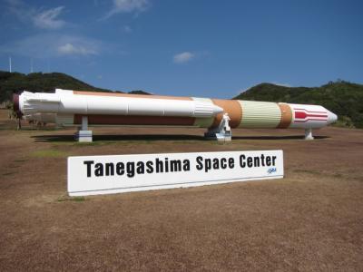 種子島宇宙センター H-?Aロケット 30号機 打ち上げ失敗(1)