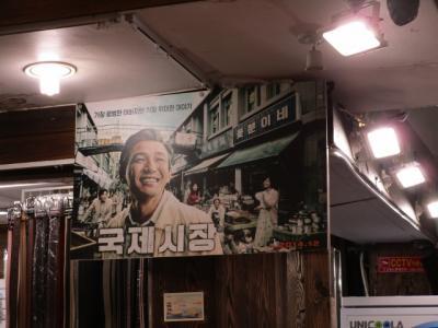 釜山 国際市場で逢いましょう