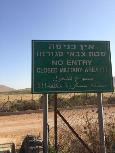 2015年7月イスラエル&パレスチナ旅行記 vol.3 レバノン国境編