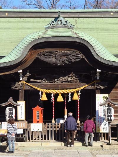 新京成ハイク1/3 新津田沼~菊田神社・子安神社へ ☆記念バッチを受け取り