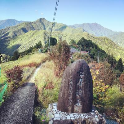 熊野古道~果無集落・マイナスイオンの滝(瀬野の滝)・玉置神社