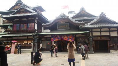 四国と九州を、一度に楽しむ旅 Part1愛媛編