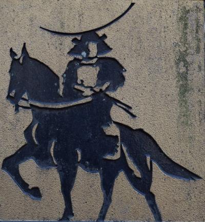 仙台城跡と八木山動物園 【冬の仙台グルメ旅】