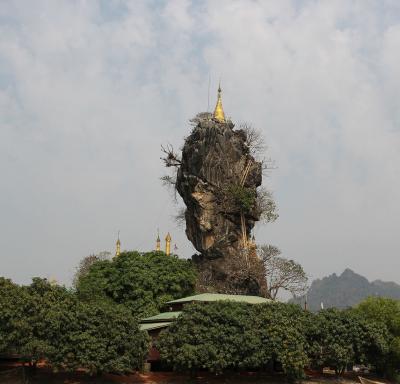優柔不断・ミャンマーの旅 6