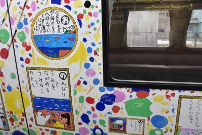 仙石東北ラインと女川を巡る鉄道の旅(宮城)