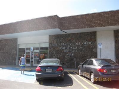 郵便局まで行ってみた