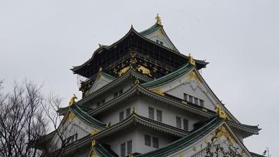 大阪城公園散策 その3 極楽橋から大阪城本丸広場へ。