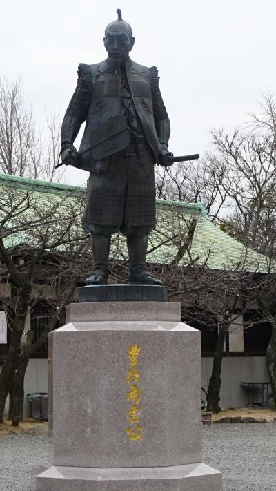 大阪城公園散策 その5 豊国神社参拝後JR森ノ宮から帰宅。