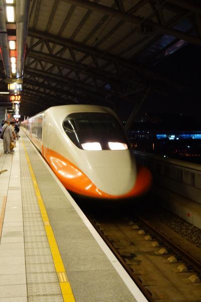 2015初台湾 07 おうちへかえろう