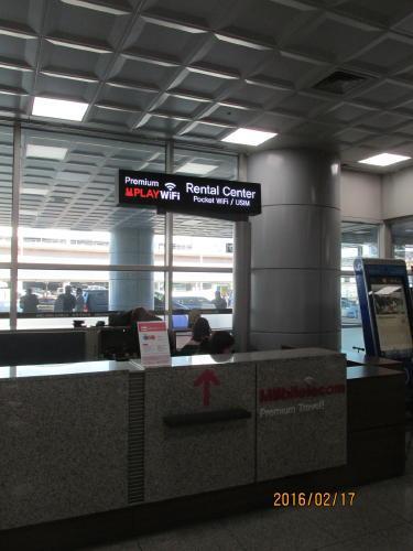 釜山の金海国際空港
