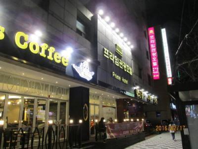 釜山のプライムホテル