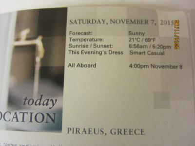 16.VeniceからRomeまでの前泊2日+28日の船旅★Sat Nov 7 Athens (Piraeus), Greece ★