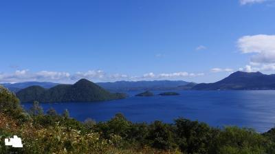 201509北海道旅行 第28回 3日目【登別・洞爺湖周辺】