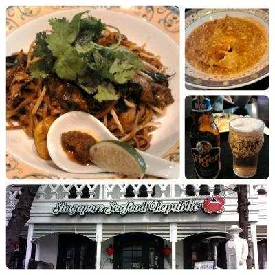 品川でシンガポール料理とグランドプリンス新高輪(Edelweiss)でコーヒータイム!